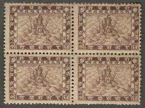 AOP Nepal 1907 Pashupati 2p brown block of 4 MNH SG 30 £35