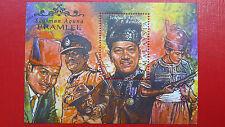 1999 Malaysia Miniature Sheet ( A ) - P.Ramlee Supreme Artist
