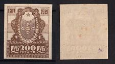 1921 RUSSIA Repubblica Socialista 4° ANN. RIVOLUZIONE 150A  Qualità lusso MVLH
