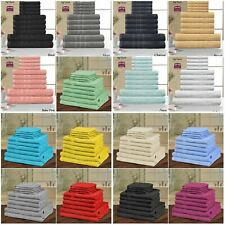 10 Piece Bathroom Towel Bale Set 100% Egyptian Cotton Premium Luxury Gift Set