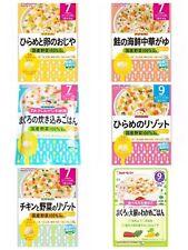 WAKODO & Kewpie Japanese Baby Food 24 Packs Set 7 month, 9 months Retort Foods