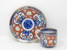Imari Arita China Porcelain Expresso Cup Saucer Set Shi Shi Bamboo Plum Tai Ming