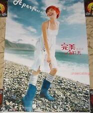 Stefanie Sun YanZi Perfect Day 2005 Taiwan Promo Poster