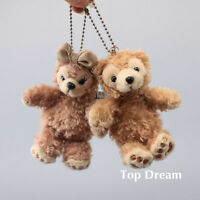 SHELLIE MAY Duffy Bear Plush Keychain Soft Doll Toy Key Ring Pendant Cute Gift