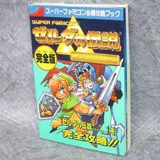 LEGEND OF ZELDA Kamigami no Triforce Kanzen Ban Guide 1992 Nintendo SFC Book JN