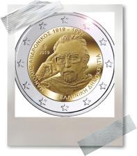 2 EURO *** Griekenland 2019 Grèce *** Manolis Andronicos  !!!
