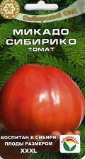 """Tomato """"Mikado Sibirica"""". (Siberian Garden)"""