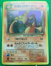 NM Dark Charizard Japanese Pokemon Card SEE OTHER AUCTION全30