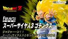 Dragonball Figuarts ZERO Super Saiyan 3 Gotenks Dragon ball Z Tamashii web Excl.