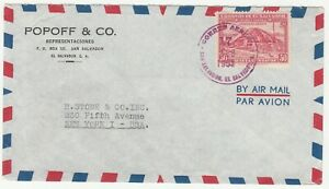 El Salvador: Airmail Cover: Popoff & Co, San Salvador, to New York, 17 Feb 1953