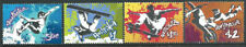 2006  'Extreme Sports' Complete Set of Stamps:Muh