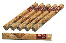 SHREE KRISHNA von HEM 20 Räucherstäbchen Original Indien Incense