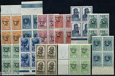 Estland Pernau Aufdruckserie 1941** Viererblocks + 2 x Leerfeld Attest (S8108)