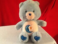 "Care Bears Bed Time  2002 Plush Stuffed Animal 14"" (2)"
