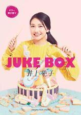 Sonoko Inoue:JUKE BOX Guitar & Vocal Sheet Music Book