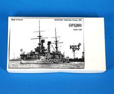 KOMBRIG COMBRIG 70111 resin kit 1/700 BORODINO Battleship , RUSSIA 1904