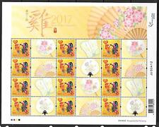 HONG KONG 2017 YEAR OF THE ROOSTER AIRMAIL SHEETLET MNH
