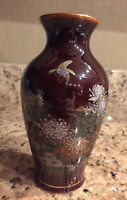 "Bird Flowers Vase Multi-color Gold Trim 7"" x 3.5"" Japan Brown Vintage"