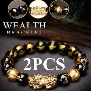 2pc Lucky Feng Shui Obsidian Beaded Bracelet Wristband Black Pixiu Wealth Unisex