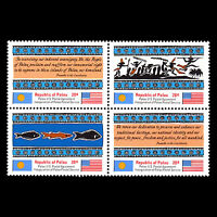 Palau 1983 - Inauguration of Postal Service Independence Art - Sc 4a MNH