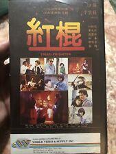 Triad Fighter VHS Hong Kong Action Mafia