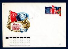 """RUSSIA-UNIONE SOVIETICA - 1977 - Int. Post. - 30° anni. della Società """"CONOSCENZ"""