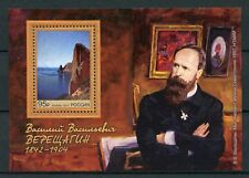 Russia 2017 MNH Vasily Vereshchagin 1v M/S Art Paintings Stamps
