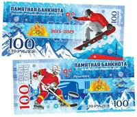 Russia banknote 100 rubles 2019 Winter Olympic Games!