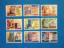 USSR RUSSIA STAMP MINT 1962. 22nd CPSU CONGRESS DECISIONS for a LIFE! FULL SET.
