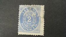 ICELAND SCOTT# 1 MNG FILLER  LOT# 72689  RARE