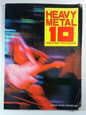 HEAVY METAL 10 BAND SCORE JAPAN GUITAR TAB Vandenberg Joan Jett