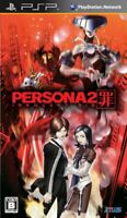 USED PSP PlayStation Portable Persona 2 sin 00650 JAPAN IMPORT