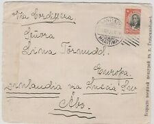Chile to Finland triple censored old cover 1916 WW1 good destination