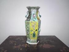 Antico 19th secolo Famille Rose in Porcellana Cinese Sollievo oggetti preziosi VASO