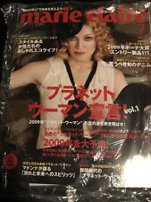 Madonna Marie Claire Japan Magazine Ultra Rare Sealed 2009