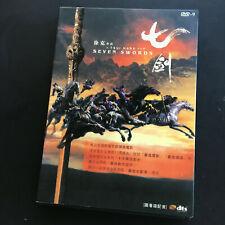 "Donnie Yen ""Seven Swords"" Tsui Hark RARE HK 2005 Mandarine Import DvD"