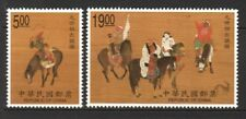 REP. OF CHINA TAIWAN 1998 ANCIENT PAINTING YUAN EMPEROR GO HUNTING 2 STAMPS MINT