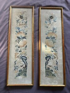 ANTIQUE CHINESE TWO EMBROIDERED SILK FRAMED  EMBROIDERY  QING DYNASTY