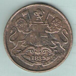 BRITISH INDIA - EAST INDIA COMPANY - 1835 AD - 1/4 ANNA  - RARE COIN