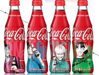 Coca Cola Korea Full with slight invisible dent. NEW 2018 aluminium bottle