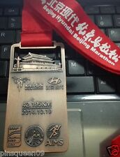 2014 BEIJING INTERNATIONAL MARATHON PARTICIPANTS MEDAL 102mm x 52mm