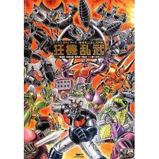 Mazinger MAZINGER Z Manga Book Go Nagai ART The 40th anniversary