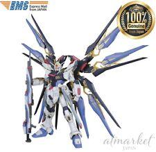 Bandai Hobby Strike Freedom Gundam, Bandai Perfect Grade Action Figure EMS F/S