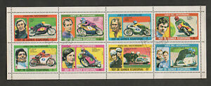 Equatorial Guinea, motorcycles souvenir sheet of 8, very fine used.