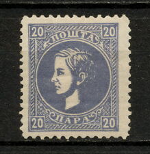 (YYAX 354) Serbia 1869 MH Perf 11 1/4 x 12 1/4