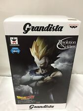 Banpresto Dragon Ball Z Grandista Resolution of Soldiers VEGETA 10.3 inch Figure