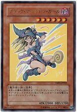 Japanese Yu-Gi-Oh, Dark Magician Girl (YAP1-JP006, Ultra Rare ) Mint!