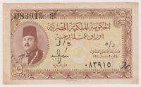 Egypt 5 Piastres 1940 Banknote P165a King Farouk Rare Prefix J 5 AU AUNC
