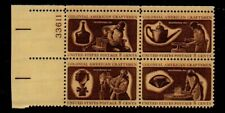 ALLYS STAMPS US Plate Block Scott #1456-9 8c Colonial Craftsmen [4] MNH [STK]