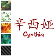 Chinese Symbol Cynthia Name Decal Sticker Choose Pattern + Size #2051